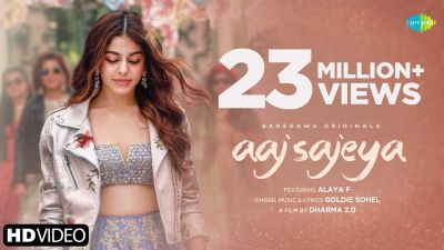 Checkout new song Aaj Sajeya lyrics are penned and sung by Goldie Sohel