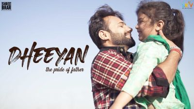 Checkout new song Dheeyan lyrics penned and sung by Shree Brar