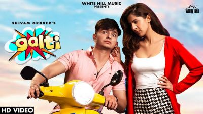 Checkout new song Galti lyrics penned by Sukhi Kang and sung by shivam Grover