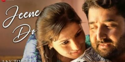 Checkout new song Jeene do lyrics penned by Niranjan kumar and sung by Mudasir ali for angithee movie