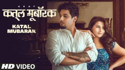 Checkout new song Katal Muabrak lyrics penned by Jerry & sung by Akay