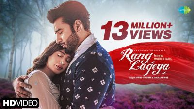 Checkout new song Rang Lageya lyrics penned by Kumaar and sung by Mohit Chauhan