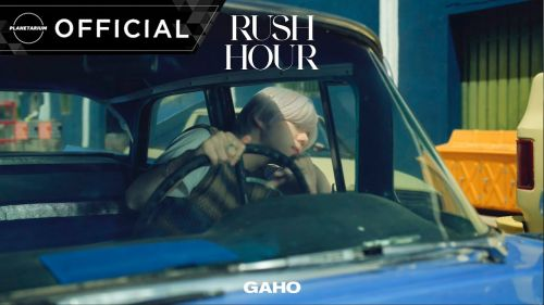 Checkout Gaho new song Rush lyrics penned by him